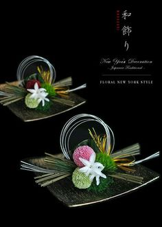 """chikako """"New Year Arrangement Lesson""""- Living with a Style It's FLORAL NEW YORK Style ~ Enrich your daily life with flower styling that enhances your lifestyle ~ - Contemporary Flower Arrangements, Unique Flower Arrangements, Ikebana Flower Arrangement, Ikebana Arrangements, Unique Flowers, Deco Floral, Arte Floral, Arreglos Ikebana, Japanese Flowers"""