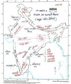 Geography GK, Notes, Maps, Current Affairs, and NEWS for All Classes and Competitive Exams: Geography All Chapters India Maps Solutions (My Handwritten) updated on Geography Worksheets, Social Studies Worksheets, Geography Lessons, Physical Geography, Teaching Geography, Physical Science, Social Science, General Knowledge Book, Gernal Knowledge