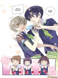 Lan Chi - the beginnings of Fujoshi. Anime Couples Manga, Manga Anime, Lan Chi, Air Gear, Blue Wings, Fairy Tail Manga, Bleach Manga, New Memes, One Piece Manga