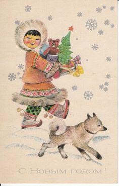 Cute Eskimo Yakut and dog  Russian Christmas New by mishathebear