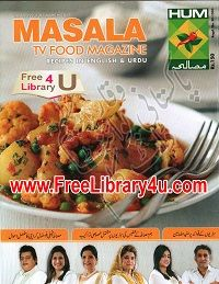 Urdu recipes book cooking book books pinterest books food magazines pdf march books livros book libri mars forumfinder Images