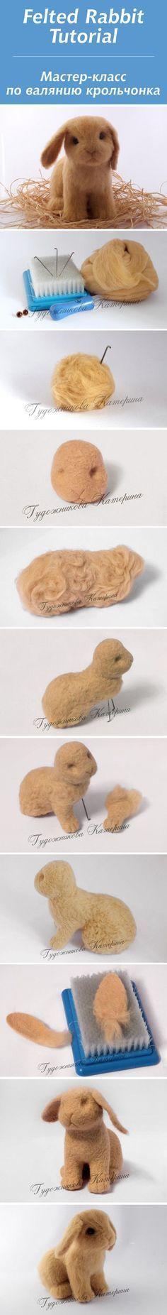 Мастер-класс по валянию крольчонка / Felted Rabbit Tutorial #felting #tutorial