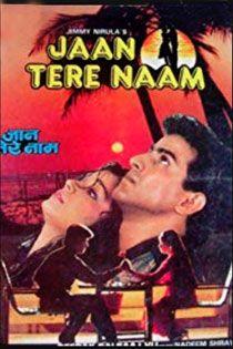 Tere Naam Movie Download