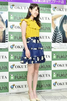 Leg Thigh, Romper With Skirt, Japanese Beauty, Asian Fashion, Kpop Girls, Cute Girls, Fashion Models, High Waisted Skirt, Mini Skirts