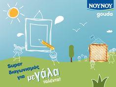 Διαγωνισμός NOYNOY - Κερδίστε δωροεπιταγές για τα Jumbo και χειροποίητα δώρα! - https://www.saveandwin.gr/diagonismoi-sw/diagonismos-noynoy-kerdiste-doroepitages-gia-ta-jumbo-kai-xeiropoiita/
