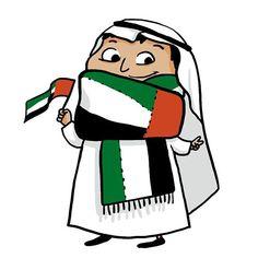 2afeb799c Flag Drawing, Uae National Day, Wearing Scarves, Sheikh Mohammed, United  Arab Emirates