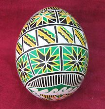 Beautiful PYSANKA UKRAINIAN Real Easter Egg. TOP QUALITY Eggs, Pysanky