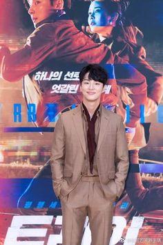 """Yoon Shi Yoon ....presentación y rueda de prensa del nuevo drama """"Train"""", que se estrena 11 de julio Yoon Shi Yoon, Dramas, Train, Movie Posters, Movies, Fictional Characters, Film Poster, Films, Drama"""