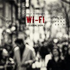 Yoon Jong Shin - Wi-Fi (Clean Ver.)