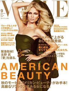Vogue Nippon September 2010 - Natasha Poly.jpg