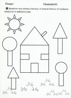 σχηματα στο νηπιαγωγείο - Αναζήτηση Google