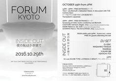 forum-october-292