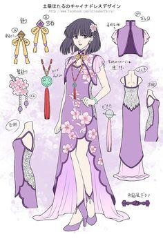 """somniumlunae: """"Sailor Moon // by 可弥(Kaya)@仕事募集中 """""""