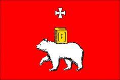 Perm, Russia (city flag)