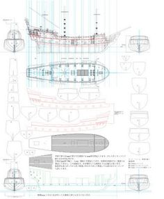 Quinze marins sur le bahut du mort...: Plan Du Black Pearl (La Perle Noire)