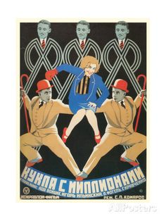 Russian Dancers Film Poster Posters AllPosters.fi-sivustossa