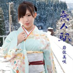 The wonderful Iwasa Misaki (AKB48).  Which is more beautiful ... her voice, or how great she looks in kimono?