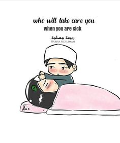 Islamic Wedding Quotes, Islamic Quotes On Marriage, Muslim Couple Quotes, Islam Marriage, Cute Muslim Couples, Muslim Love Quotes, Love In Islam, Allah Love, Islamic Love Quotes