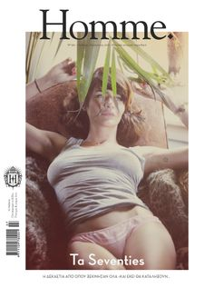 Editorial Design by Manos Daskalakis, via Behance