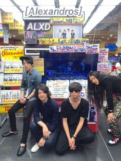 [Alexandros]2015/6/16 @タワーレコード渋谷店 Times Square, Travel, Viajes, Destinations, Traveling, Trips