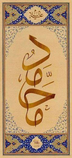 محمد #الخط_العربي