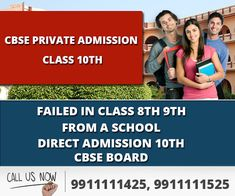 Admission Form For School Enchanting Cbse Patrachar School  Patrachar Vidyalaya Shalimar Bagh Admission .