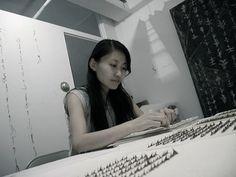 Cui Fei's Manuscript of Nature