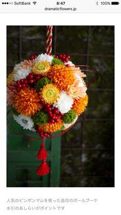 Floral Wedding, Wedding Bouquets, Wedding Flowers, Dance Decorations, Wedding Decorations, Flora Design, Modern Flower Arrangements, Japanese Wedding, Flower Ball
