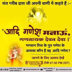 Jai Ganesh, Ganesh Lord, Ganpati Visarjan, Ganpati Bappa, Believe In God Quotes, Quotes About God, Bhagwan Shiv, God Is, Ganesha Tattoo