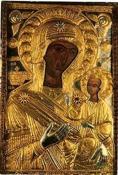 Bible Pictures, Jesus Pictures, Architecture Art Design, Jesus Painting, Religious Symbols, Byzantine Art, Greek Art, Blessed Virgin Mary, Orthodox Icons