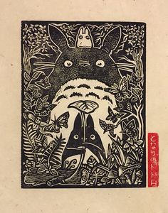 9x12 woodblock printed on 15x20 rice paper with deckle edge A must-have for enthusiasts of Studio Ghibli