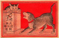 Japanese matchbox label 1910
