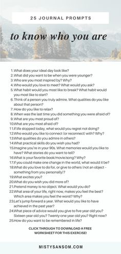 Know Who You Are With These 25 Questions — Misty Sansom – Best Journaling Prompts for Self-Reflection and Self-Discovery Development Quotes, Self Development, Personal Development, Affirmations, Journal Questions, Journal Writing Prompts, Memoir Writing, Journal Quotes, Therapy Journal