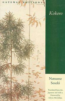 Kokoro, by Soseki Natsume. My favorite book from college.