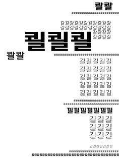 t212_KUa_우솜이_w10_03a