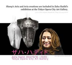 "Slamp's Aria and Avia creations are included in Zaha Hadid's exhibition at the #Tokyo Opera City Art Gallery.   The exhibition in Tokyo (18/10 to 23/12) uncovers Hadid's seminal designs and many of her latest projects (including the New National Stadium Japan -opening for the 2020 Olympics) and the latest lighting projects for us: ""#Aria and #Avia"".  Discover more: www.slamp.com"