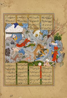 Majnūn Visits Lailā's Camp for the Last Time Niẓāmī, Khamsa, Qazvin Beautiful Verses, Islamic Paintings, Persian Poetry, Morgan Library, Virtual Museum, The Last Time, Islamic Art, Indian Art, Art Projects