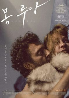 Mon Roi (몽루아, My King) is a 2015 French drama film directed by Maïwenn Korean version poster # Vincent Cassel #MonRoi