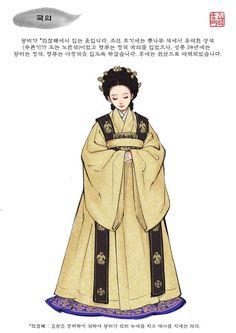 흑요석 search results on Grafolio Korean Hanbok, Korean Dress, Korean Outfits, Korean Traditional Dress, Traditional Fashion, Traditional Dresses, Japanese Fashion, Korean Fashion, Korean Illustration
