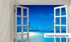 island beach scenery wallpaper o Weather Wallpaper, Summer Wallpaper, Beach Wallpaper, Wallpaper Desktop, 1920x1200 Wallpaper, View Wallpaper, Scenery Wallpaper, Landscape Wallpaper, Mobile Wallpaper