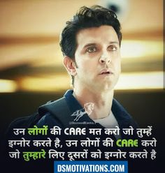 Life Quotes Pictures, Hindi Quotes On Life, Time Quotes, Truth Quotes, Wisdom Quotes, Best Quotes, Funny Quotes, Motivational Pictures For Success, Motivational Quotes In Hindi