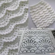 Fabulous Crochet a Little Black Crochet Dress Ideas. Georgeous Crochet a Little Black Crochet Dress Ideas. Crochet Skirt Pattern, Crochet Lace Dress, Crochet Skirts, Crochet Motifs, Crochet Diagram, Crochet Stitches Patterns, Crochet Poncho, Crochet Chart, Irish Crochet