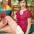 点击查看下一张@乒乓球球采集到光影旧梦(91图)_花瓣名人/明星
