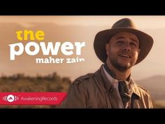 Maher Zain - Peace Be Upon You | ماهر زين - عليك صلى الله (Official Video 2016) - YouTube