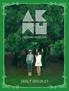 Akdong Musician release first teaser picture for upcoming debut + YG updates on more comebacks | http://www.allkpop.com/article/2014/03/akdong-musician-release-first-teaser-picture-for-upcoming-debut-yg-updates-on-more-comebacks