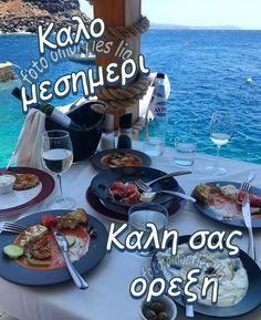Greek Quotes, Paella, Ethnic Recipes, Food, Essen, Meals, Yemek, Eten