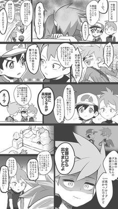 けめお (@kemeo385) さんの漫画   26作目   ツイコミ(仮) Pokemon Comics, Cartoon, Manga, Pokemon Stuff, Red, Blue Nails, Green, Manga Anime, Manga Comics