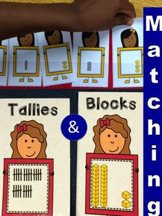Not as easy as it seems! Matching tallies to base ten blocks requires children to switch from counting by 5s to counting by 10s. It's a fantastic brain workout! Click on the link to purchase the cards from my TpT store.