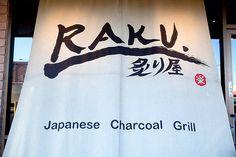 Raku in Las Vegas Chinatown. Rated best sushi outside of Japan!