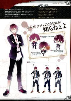 Tags: Scan, Character Sheet, IDEA FACTORY, Official Art, Satoi, Diabolik Lovers ~Haunted dark bridal~, Sakamaki Ayato, Rejet, Diabolik Lovers Official Setting Collection